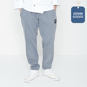 [쉐프앤코] Baggy Denim Chef Pants - Gray