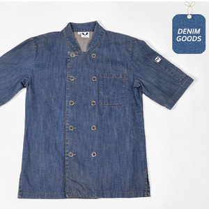 [쉐프앤코] Denim Chef Jacket / Short - Washed Indigo